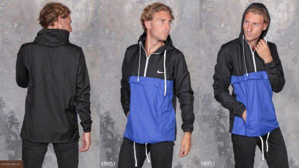 купить мужской Анорак Найк / Nike синий в Украине