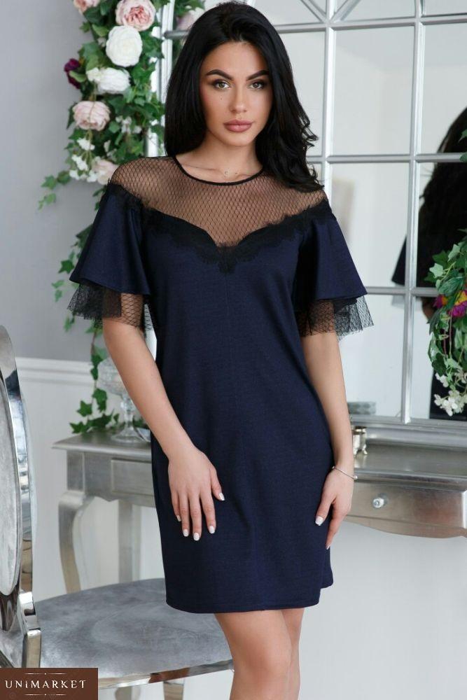7cf8c22dac5 Женское Короткое Вечернее платье купить в онлайн магазине - Unimarket