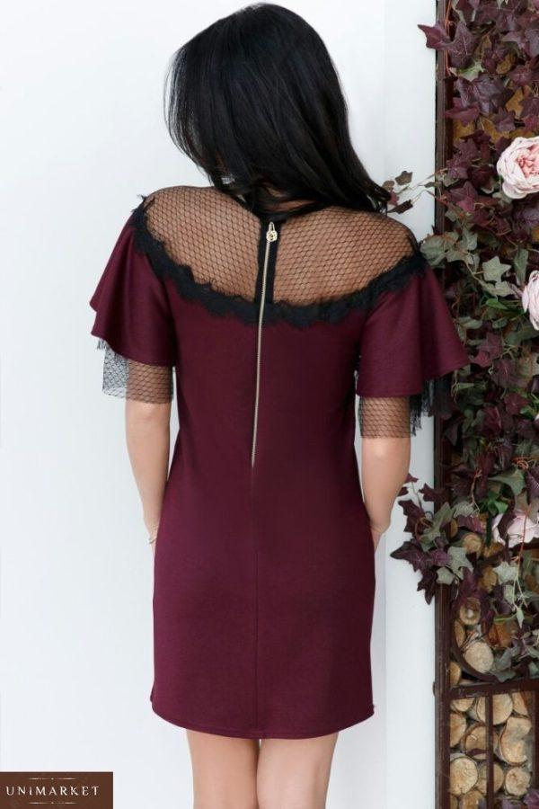 купить женское короткое вечернее платье марсала дешево