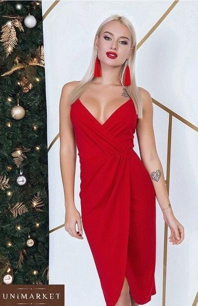 ddd79608365 Женское Платье на бретельках вечернее купить в онлайн магазине ...