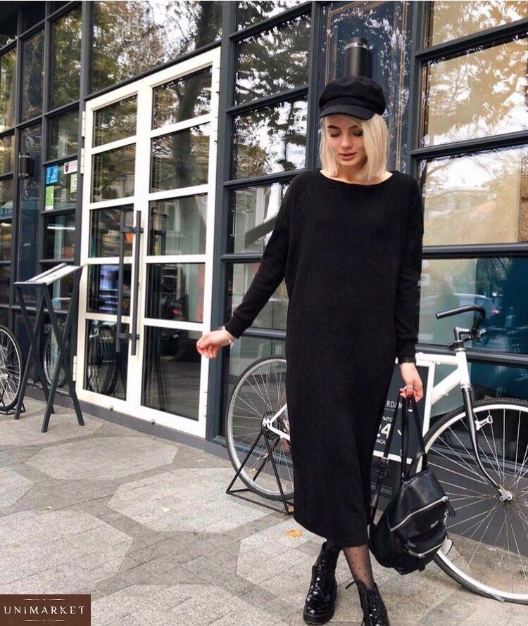 1815486e768e4a Жіноче Довге плаття купити в онлайн магазині - Unimarket
