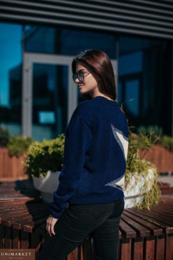 шерстяной женский синий свитер со звездой цена