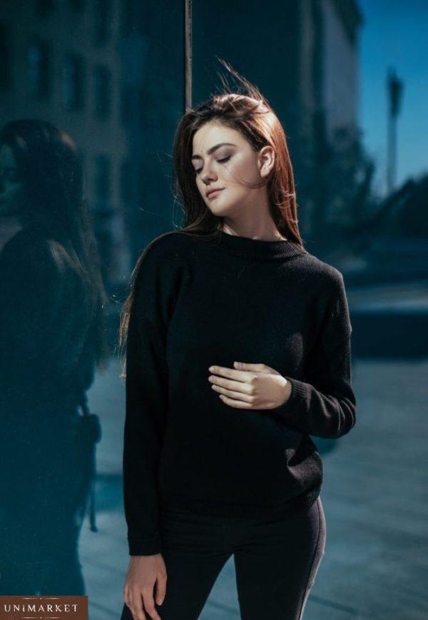 купить женский черный свитер с вырезом