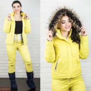 Купить желтый женский лыжный костюм с искусственным мехом