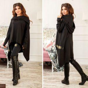 Купить женскую черную кофту-кардиган теплую дешево