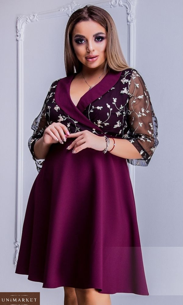 0d0c8e3ae4e0f6b Женское Платье больших размеров с вышевкой купить в онлайн магазине ...