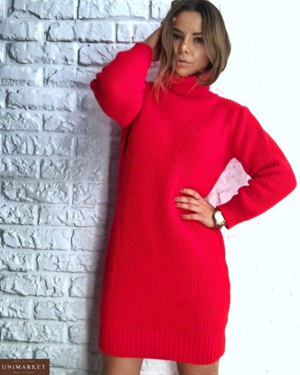 купить малиновую шерстяную платье-тунику оверсайз вязанную для женщин дешево