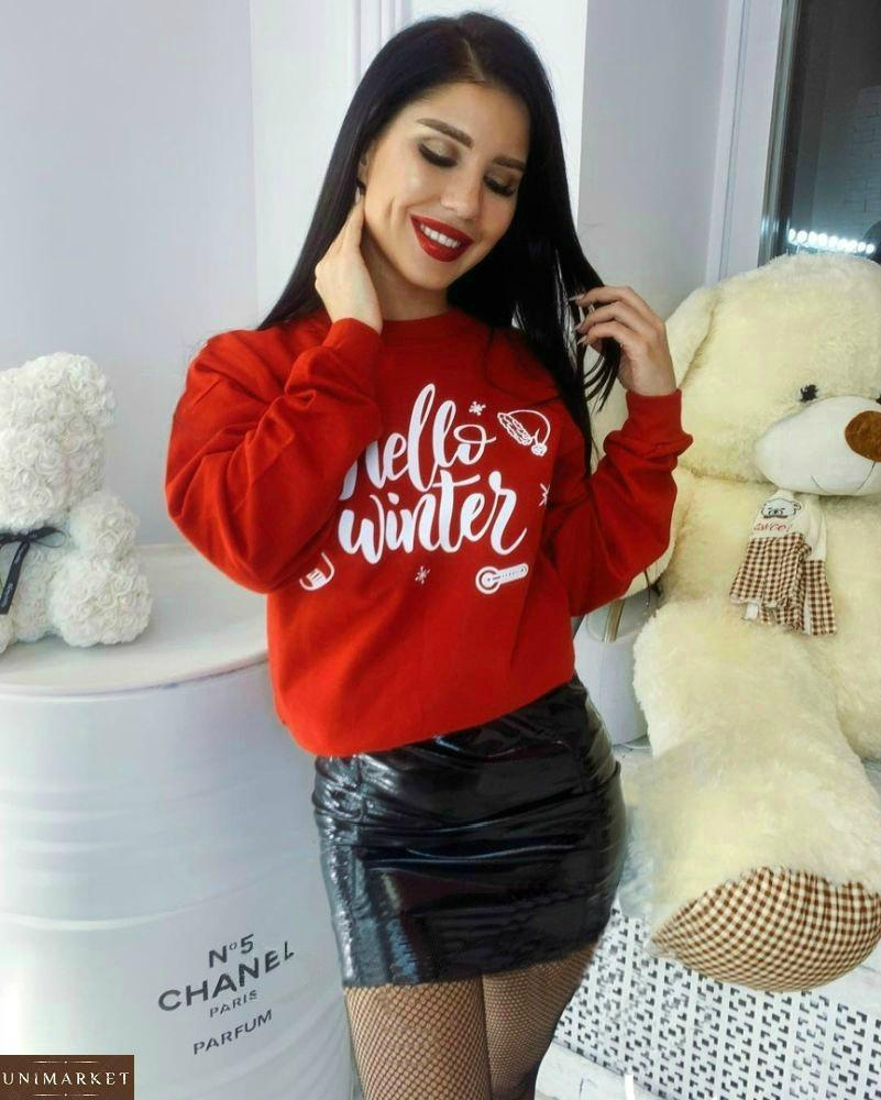 f47796077e4 Женский Новогодний свитшот купить в онлайн магазине - Unimarket