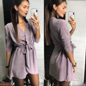 Купить женское розовое люрексовое платье с поясом