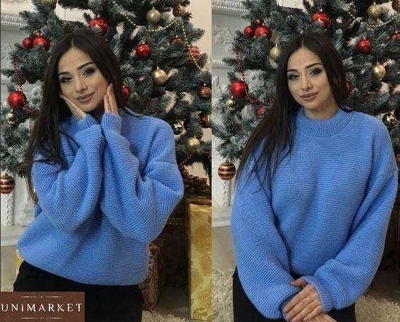 Голубой женский шерстяной свитер плотной вязки купить недорого