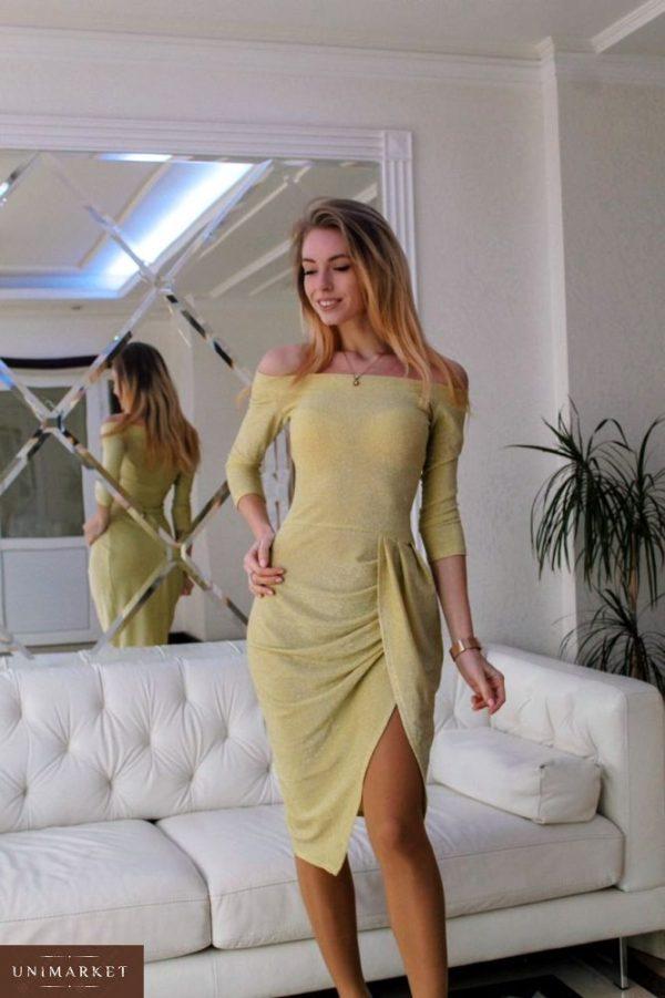 Заказать женское платье вечернее из люрекса цвета горчицы оптом Украина