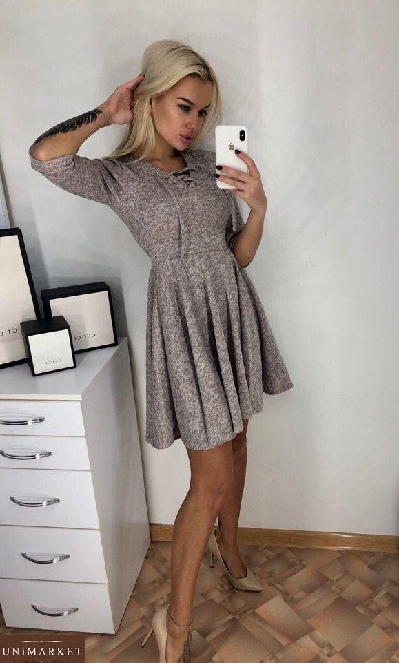 64f0152f2c005f Пудрова жіноче плаття з ангори недорого в інтернет-магазині