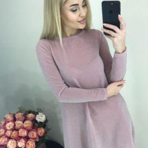 Женское платье из люрекса цвета пудры купить недорого