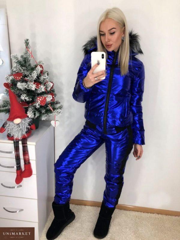 Купить женский лыжный костюм анти дождь синего цвета оптом Украина