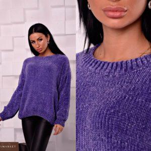 Купить женский свитер из велюра цвета электрик оптом Украина