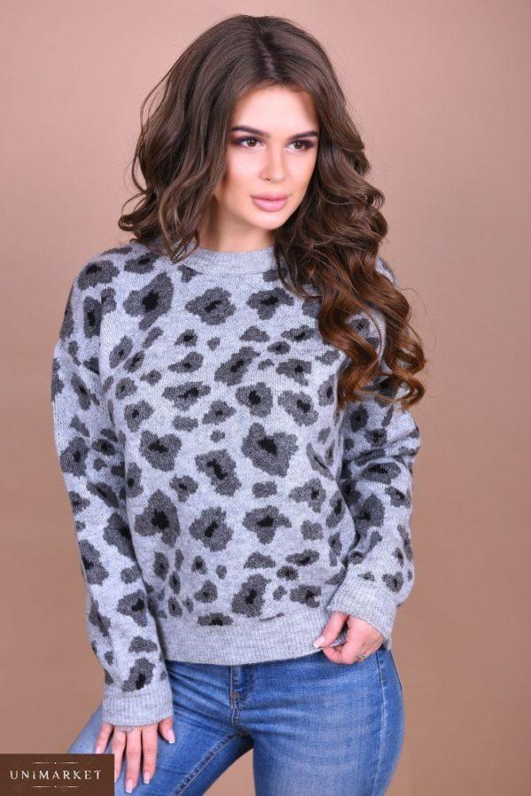Купить женский свитер с леопардовым принтом серого цвета оптом Украина