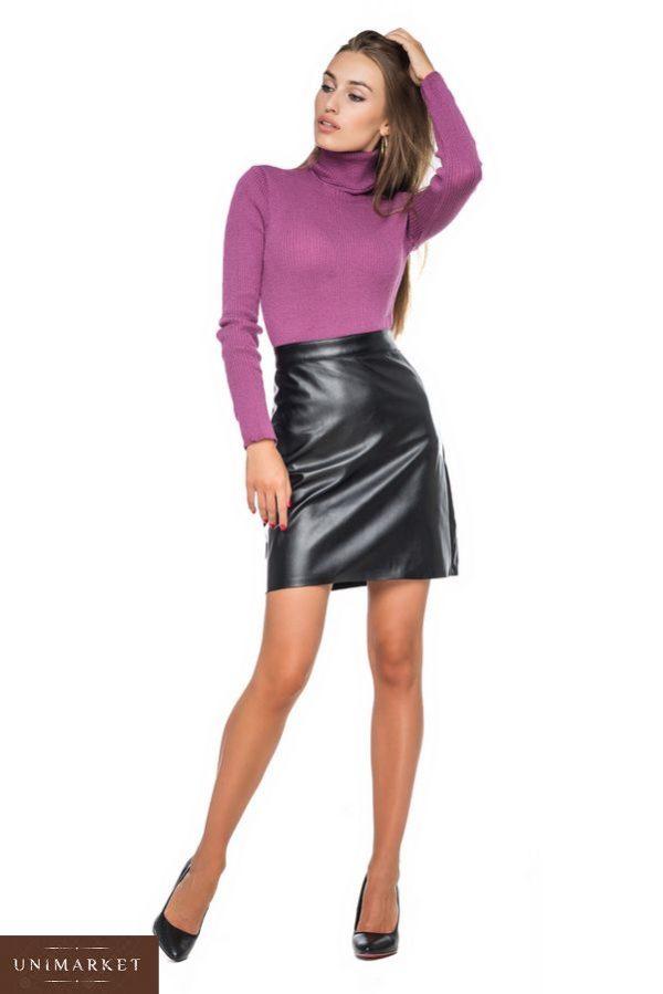 Заказать женский гольф оверсайз фиолетового цвета дешево