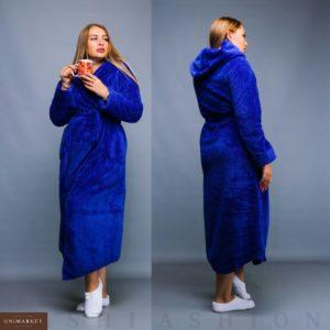 Купить в интернет-магазине женский длинный махровый халат больших размеров дешево