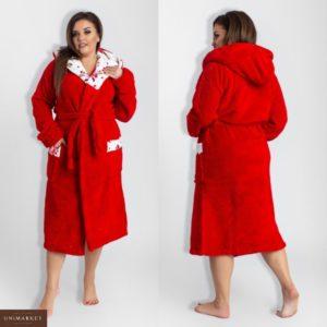 Приобрести женский халат длинный с двойным капюшоном больших размеров красного цвета недорого