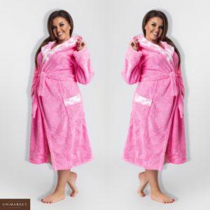 Купить женский халат длинный с двойным капюшоном розового цвета больших размеров дешево
