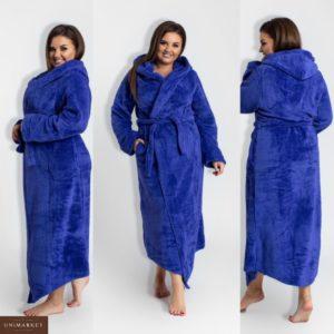Приобрести женский длинный махровый халат больших размеров недорого