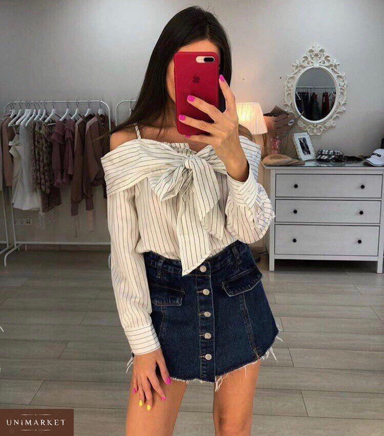 89e3be52f6c Женская Рубашка с открытыми плечами купить в онлайн магазине - Unimarket