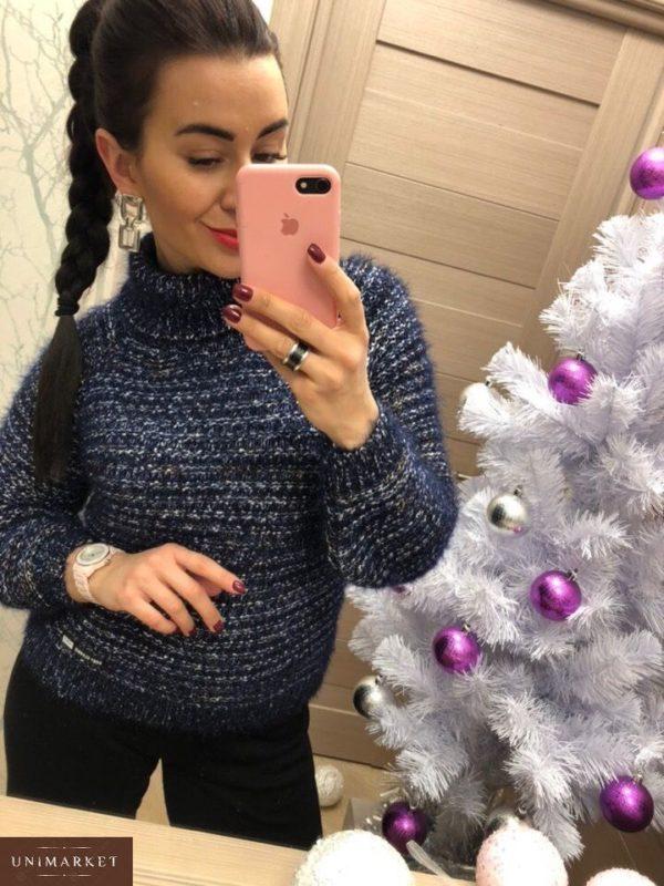 Купить женский свитер с высоким горлышком синего цвета дешево