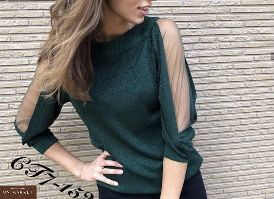 Купити жіночу кофту з люрексом смарагдового кольору оптом Україна 288839dca7017