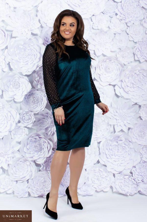 Купить женское бархатное вечернее платье цвета бутылки больших размеров оптом Украина