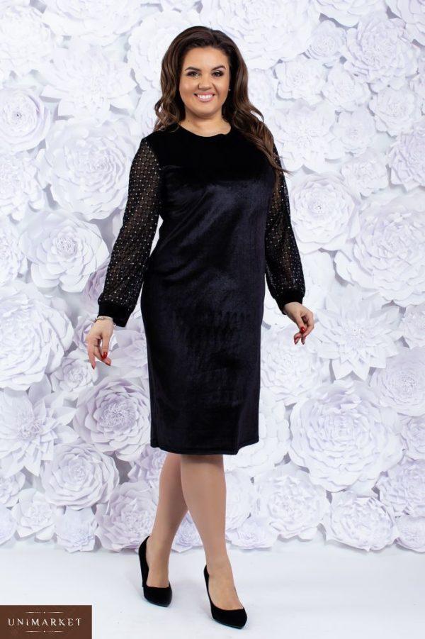 Заказать женское бархатное вечернее платье черного цвета больших размеров дешево Украина