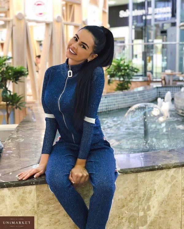 Заказать женский прогулочный костюм kenzo с люрексом синего цвета в подарок