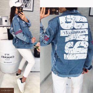 Приобрести женскую куртку джинсовую с принтом на спине синего цвета дешево