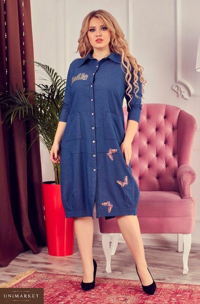 0d83f02e3e4647 Купити недорого жіноче плаття - сорочка великого розміру синього кольору в  подарунок