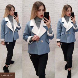 Заказать женское короткое кашемировое пальто синего цвета в подарок