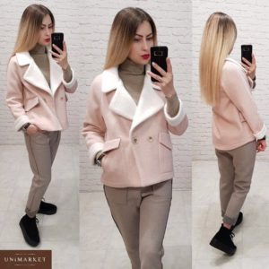 Приобрести кашемировое короткое пальто женское цвета пудры недорого