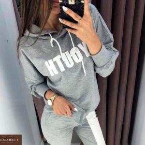 Купить серый стильный спортивный костюм женский из двухнитки турецкой недорого