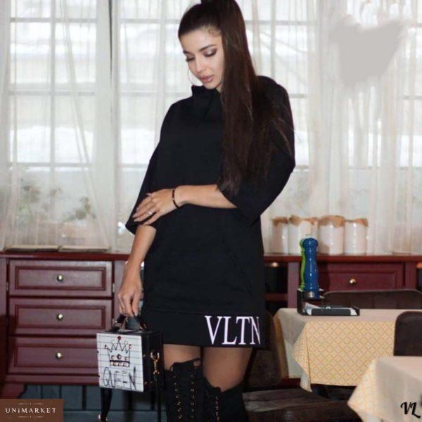 Приобрести женское платье с капюшоном свободное из турецкой двухнитки больших размеров черного цвета дешево