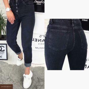 Заказать недорого женские джинсы mom с высокой посадкой в подарок