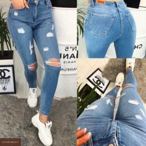 Заказать дешево женское джинсы скинни с высокой талией в подарок