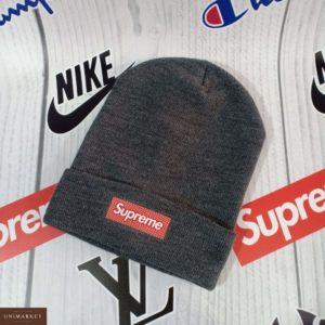 Заказать недорого женскую весеннюю шапку Supreme в подарок графитового цвета