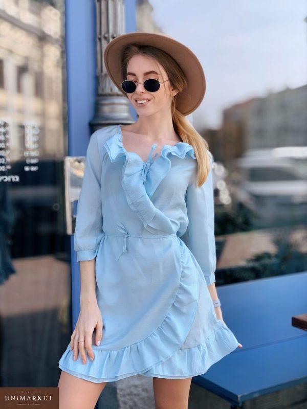 Купить дешево женское из шифона платье на запах голубого цвета в подарок больших размеров