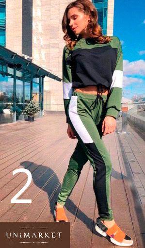 Приобрести дешево женский трикотажный спортивный костюм оптом Украина