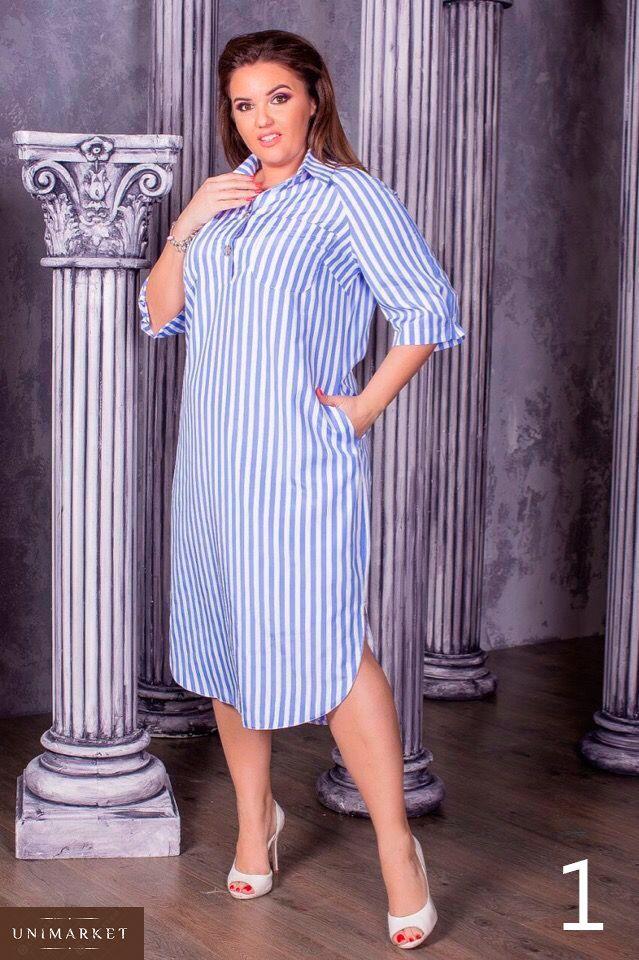 5e244f33844dcc Замовити дешево жіночу сукню - сорочка великого розміру з турецького котону  в подарунок