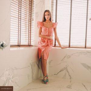 Купить дешево женское платье из набивного гипюра с поясом на подкладке оранжевого цвета в подарок