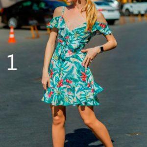 Заказать недорого женское платье с открытыми плечами с цветочным принтом больших размеров в подарок