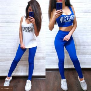 Купить в интернет-магазине женский спортивный костюм тройка: (топ, лосины и майка) синие лосины недорого