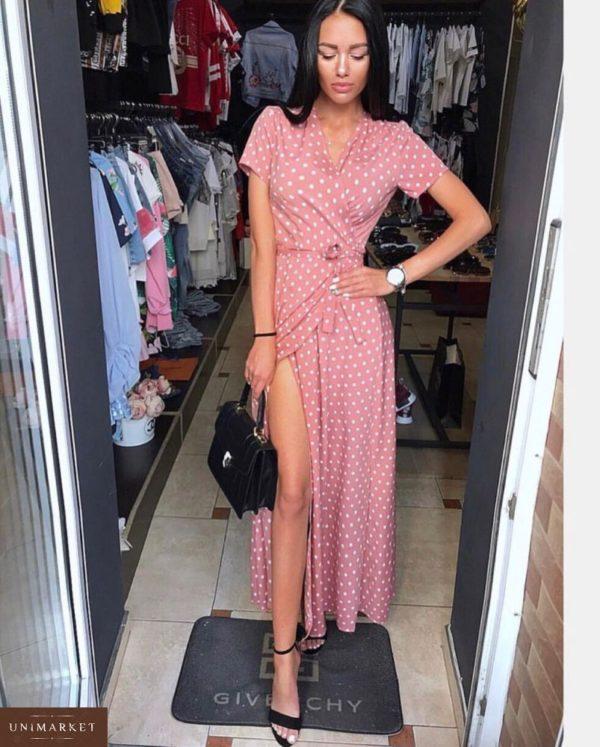 Купить недорого женское длинное платье в горошек на запах цвета пудры в подарок