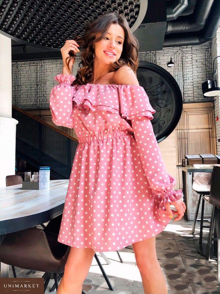 3d31fd66fba Заказать недорого женское весеннее платье с открытыми плечами из супер  софта пудрово-розового цвета в