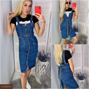 Купить дешево женский джинсовый сарафан с поясом синего цвета недорого