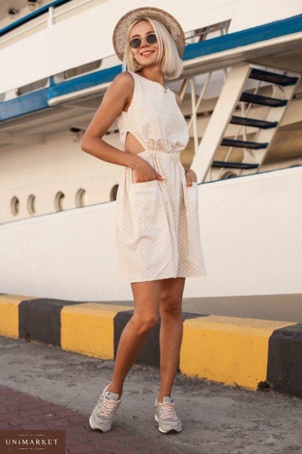 Купить в подарок женское летнее из хлопка платье с карманами и разрезами по бокам бежевого цвета дешево